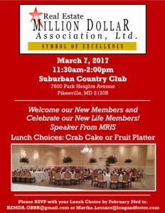 March Luncheon @ Suburban Club of Maryland | Pikesville | Maryland | United States